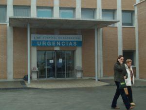 Entrada de urgencias del Hospital. Foto R.S.