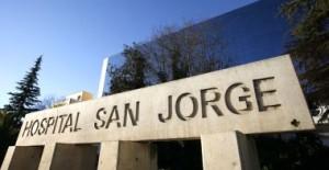 Hospital San Jorge de Huesca. Foto S.E.